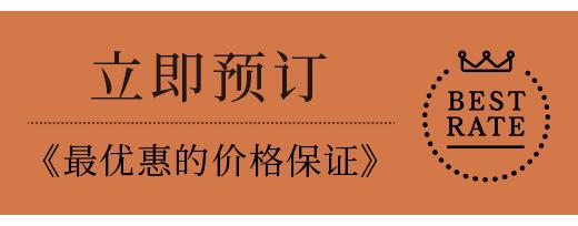 立即预订 [您将获得本网站的专属福利] 通过本网站预约时,可赠送HIOKI OLIVE FARM橄榄油和饮料一杯